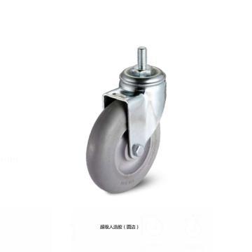125聚氨酯丝杆型脚轮,轴承 滚珠