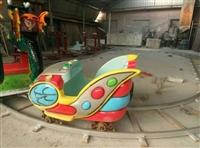 新款游乐设备,户外儿童游乐设备,欢乐跑马,欢乐飞龙