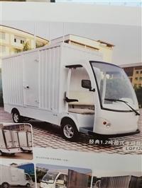 1.2吨经典箱式电动载货车