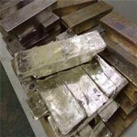 惠州回收锡块厂家