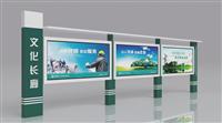 江蘇燈箱廠家 戶外宣傳欄廠家 宣傳欄廠家直銷 宣傳欄廠家