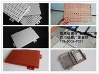 雅安铝单板,汉源,石棉,荣经,天泉,庐山铝格栅,铝方通,铝扣