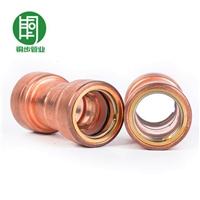 銅步管業-銅水管接頭-銅管等徑直接頭