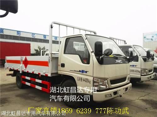栏板气瓶车/江铃高栏气瓶和记彩票APP生产厂家