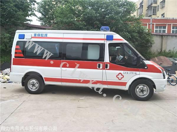 首页 程力专用汽车股份有限公司 新闻资讯 江西新世代救护车价格