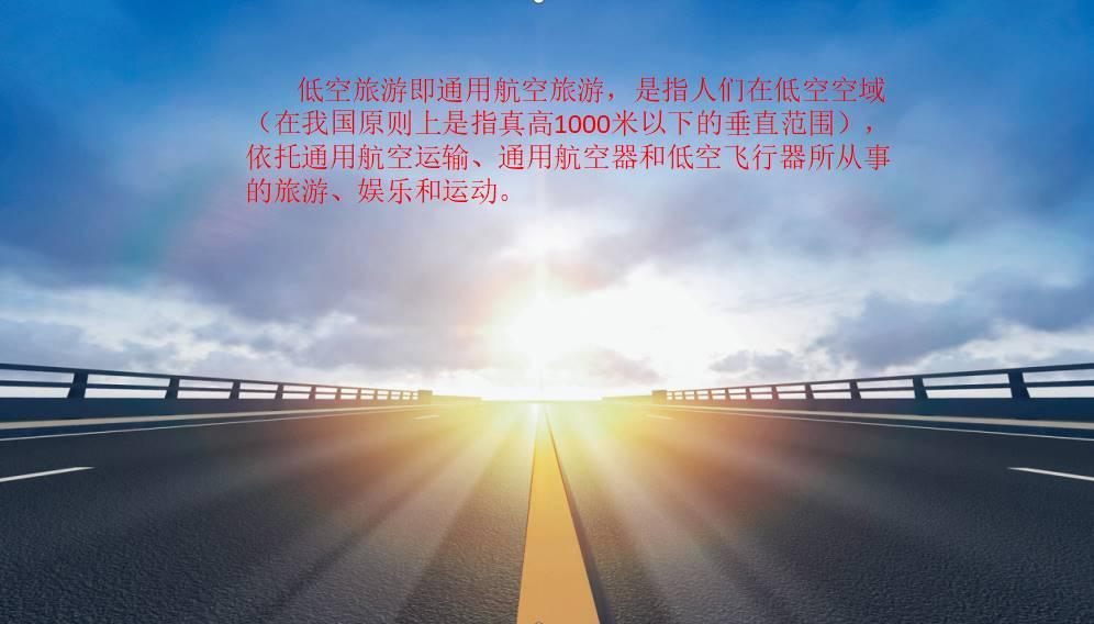 新闻资讯_首页 河南瑞鼎集团 新闻资讯 新闻:湖南湘西城市建筑垃圾处理项目可行