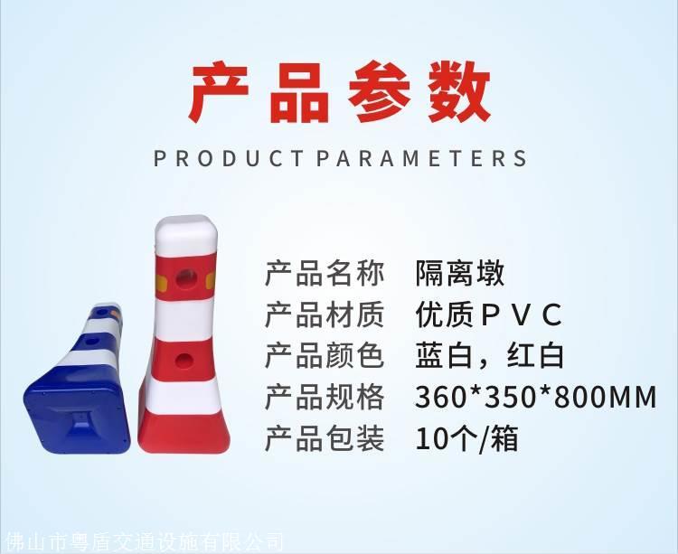 广东佛杀虫剂 粤盾交通PVC蘑菇墩红蓝白护栏墩反光塑料防撞桶(图2)