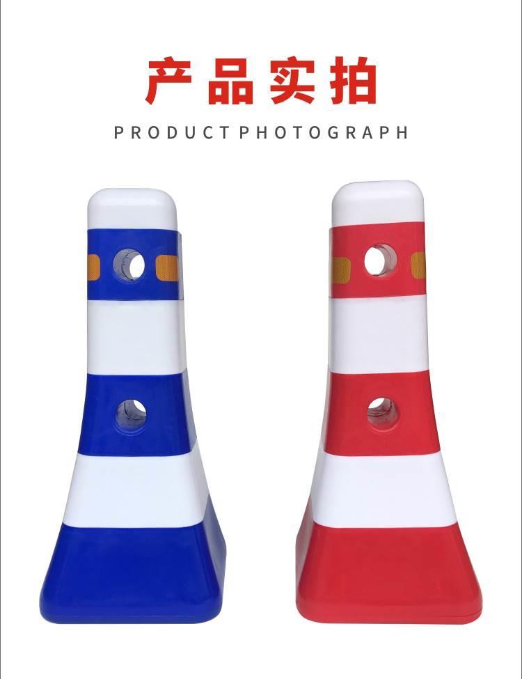 广东佛杀虫剂 粤盾交通PVC蘑菇墩红蓝白护栏墩反光塑料防撞桶(图5)