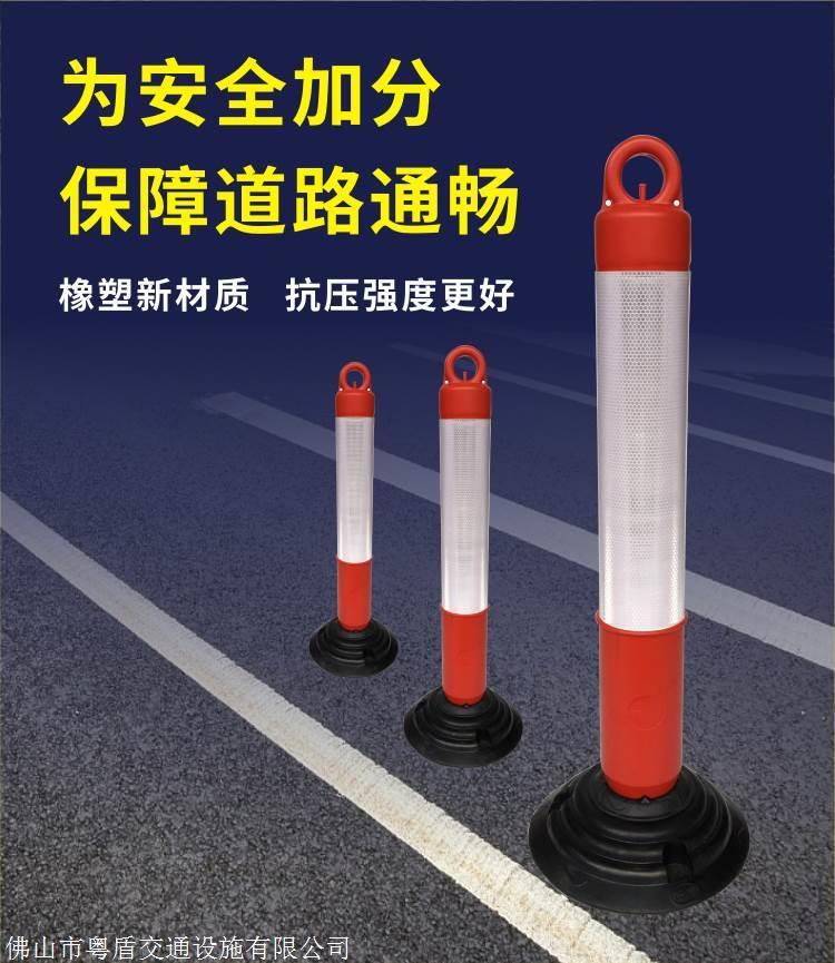 广东佛山厂家直销  粤盾交通橡胶弹力警示柱弹力柱反光柱防撞柱(图1)