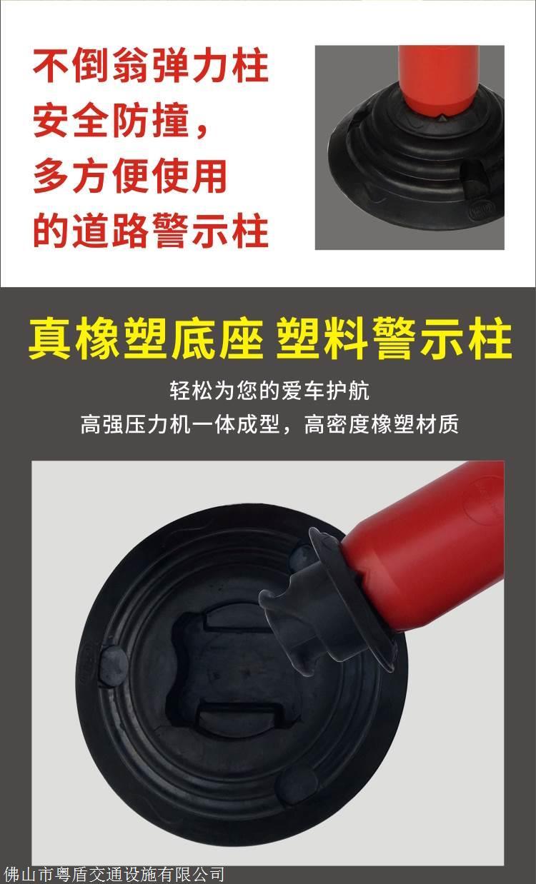 广东佛山厂家直销  粤盾交通橡胶弹力警示柱弹力柱反光柱防撞柱(图2)