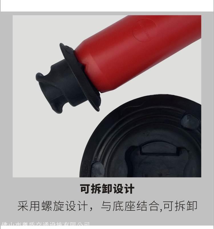 广东佛山厂家直销  粤盾交通橡胶弹力警示柱弹力柱反光柱防撞柱(图6)