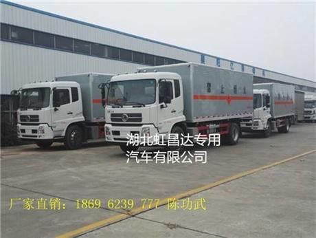 青海10吨危化品bwinchina注册厢体尺寸