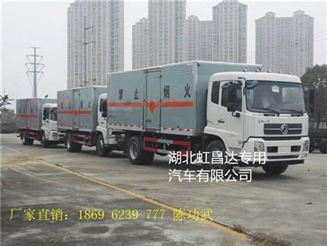 青海東風民用爆炸物品運輸車現車銷售 贈送防爆箱