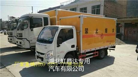 重庆梁平上汽跃进国五上户1.265吨炸药和记彩票APP送车到家