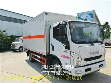 重庆巴南供应跃进3.65吨危货e8国际娱乐app 依维柯125马力箱长4.2米