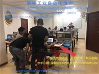 瑞安PLC培訓 瑞安電工培訓 瑞安自動化培訓 10年品牌 層峰自動化