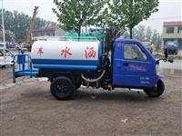 贵州电动三轮车供应