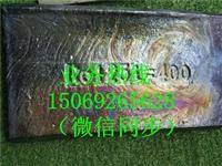煤倉鑄石板 鑄石板制造商