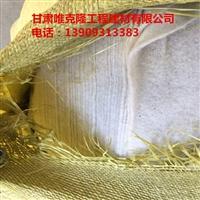 青海西寧防滲土工布供應量大優惠