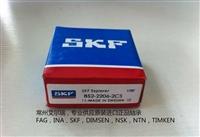 供应SKF BS2-2220-2CS5/VT143SKF调心滚子轴承SKF轴承代理商现货