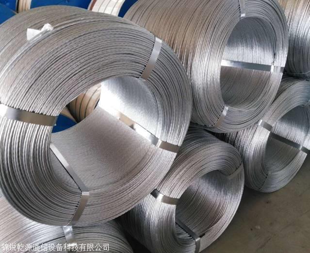 镀锌钢绞线批发厂家直供7股钢绞线