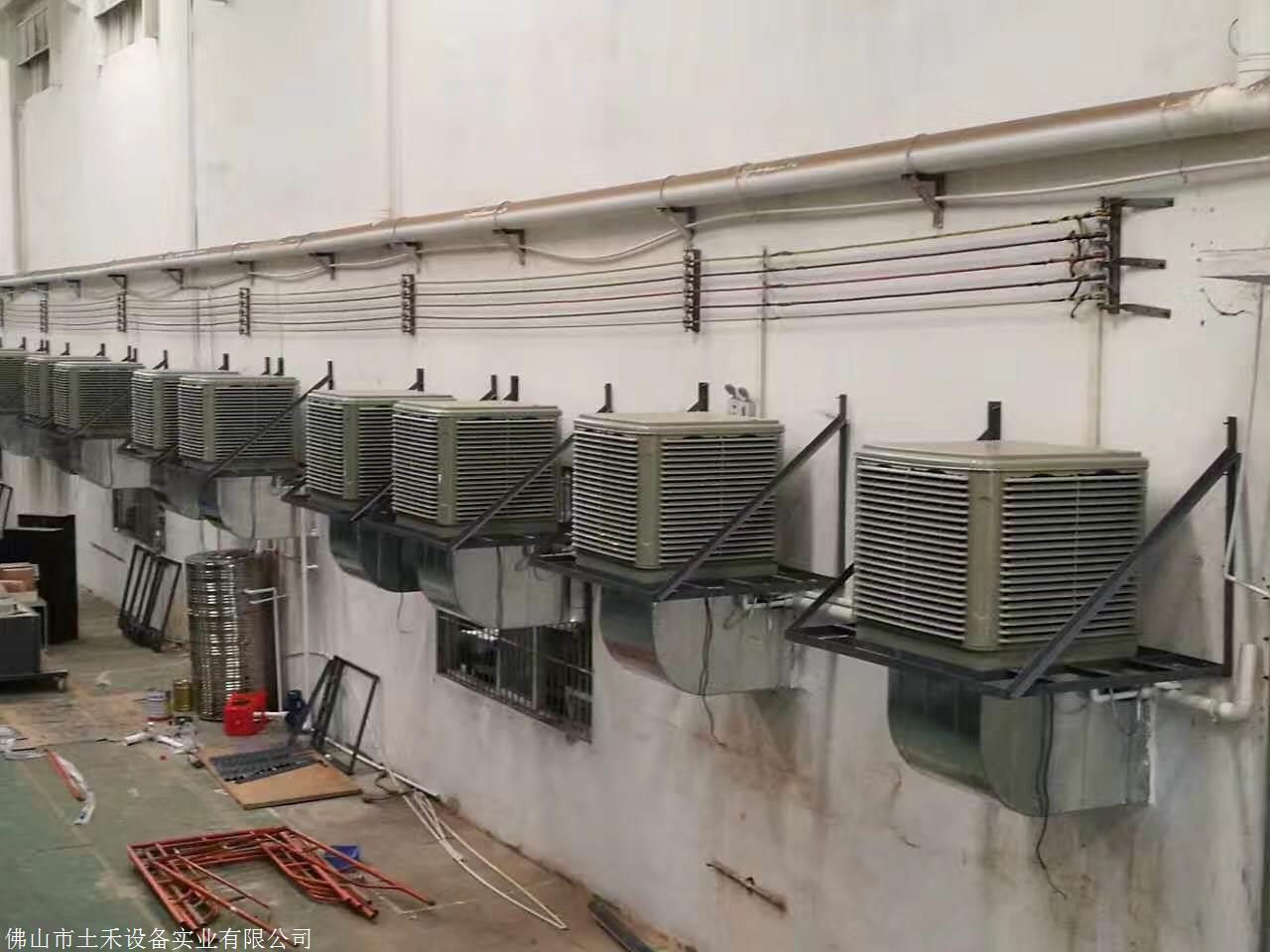 蚌埠环保空调厂家批发