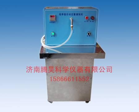 培养基定量加热灌装机,灌装机,组培培养基灌装机