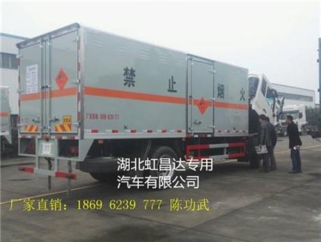 山东10吨民用爆炸物品bwinchina注册厂家价位