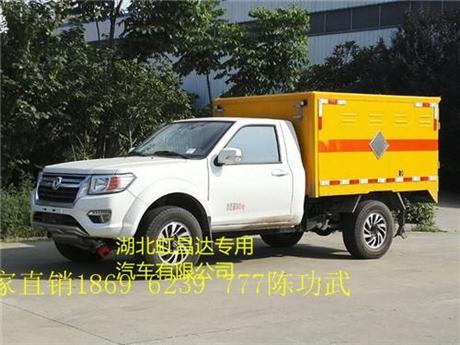 湖北炸药e8国际娱乐app制造厂,郑州日产皮卡爆破车热卖