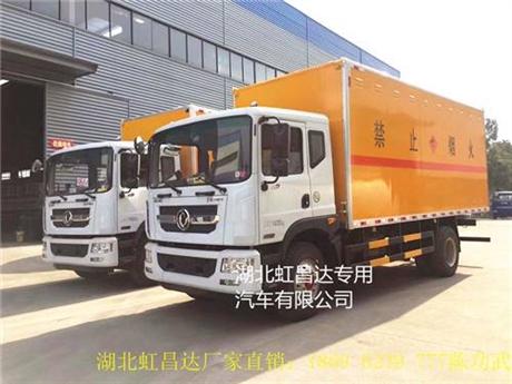 民爆车生产厂家 东风10吨危险品e8国际娱乐app 做工细节水准高