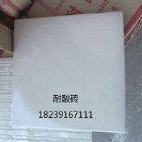 耐酸砖 工业防腐耐酸瓷砖 选众光专业的服务与品质