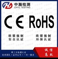 CE认证中心球泡灯做CE需要多少钱