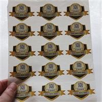 北京煙草防偽標簽定做  珠寶防偽標簽生產