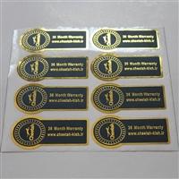 北京食用油防偽標簽廠家  紋理防偽標簽生產