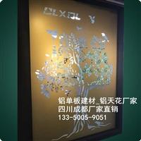 云南昆明雕花冲孔铝单板,重庆铝单板价格,四川冲孔铝单板厂家