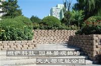 河北欽芃生產銷售舒布洛克磚