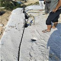 堅硬石頭分解巖石開裂靜態破石機