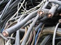 西安废铜回收西安电缆回收