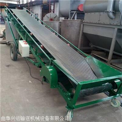 糧食裝卸用小傾角移動式V型托輥輸送機 興運制造