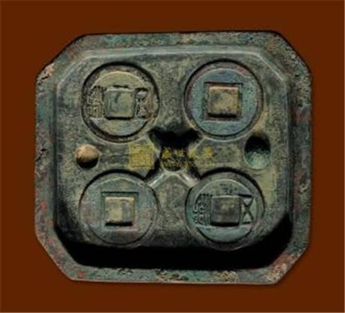 古钱币交易五铢合范近期收购价格