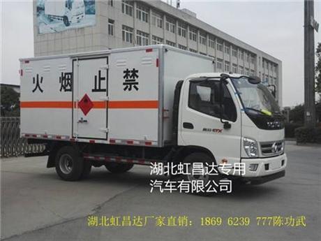 危险品亚博yabo下载厂家/优质危险品亚博yabo下载生产厂家/湖北虹昌达厂家直供