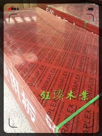 四平工程用木模板