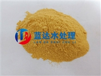 歡迎光臨//四川陽離子聚丙烯酰胺//集團公司