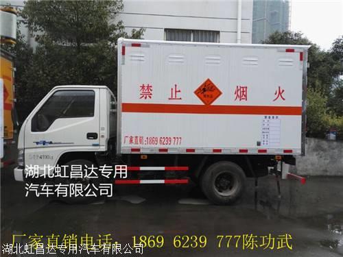 湖北防爆车厂家/重庆防爆车供应商/甘肃防爆车价格