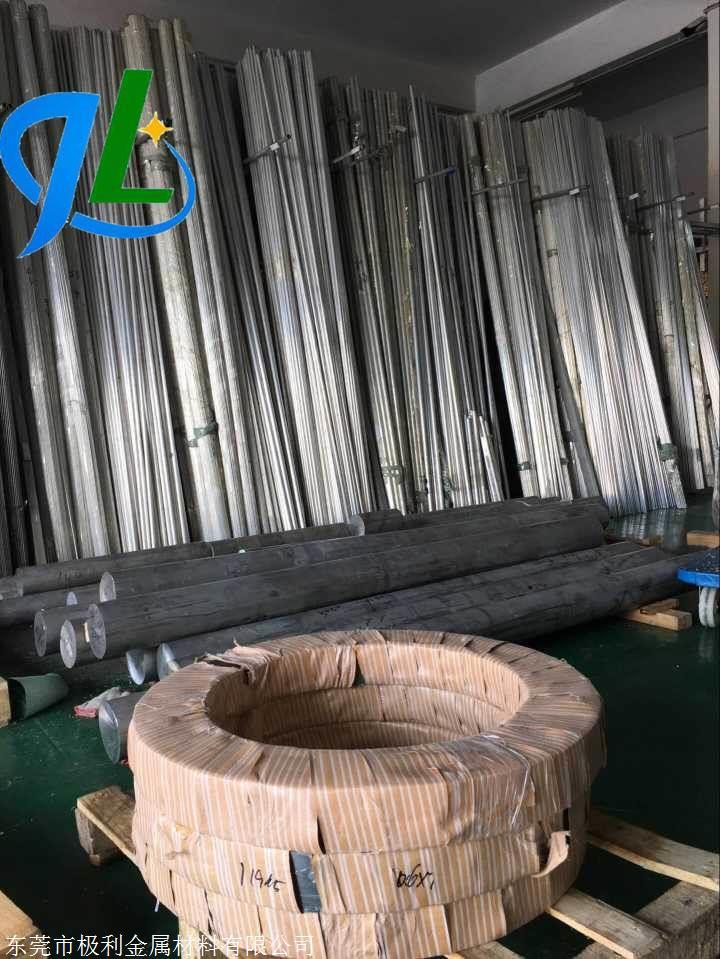 机械设备用2024-T4耐磨铝棒