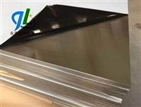 AL6005贴膜铝薄板