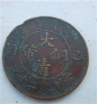 專業鑒定大清銅幣中間蘇字 交易交流會