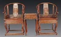 拍賣快速出手 黃花梨龍紋圈椅鑒定拍賣價格