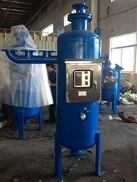排污降温罐,锅炉水排污降温