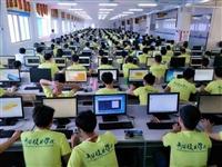 國內專業-UG產品設計培訓-實戰培訓-高薪就業